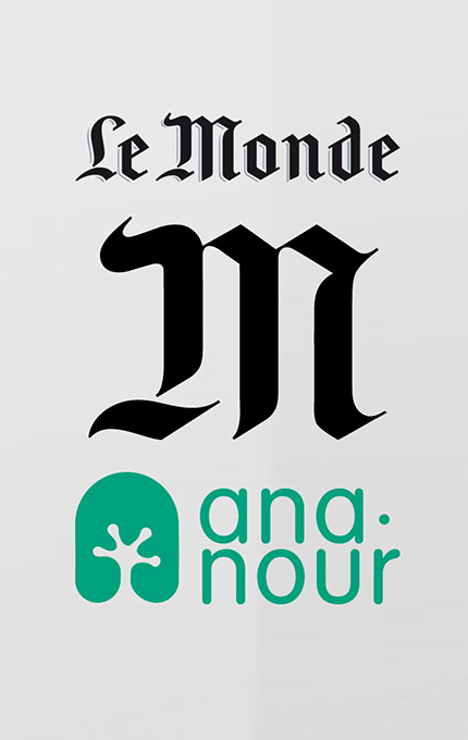 Le journal Le Monde cite l'action de l'association Ana-Nour en Afrique